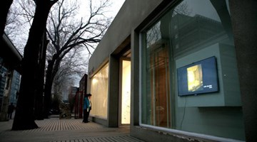 FORCE GALLERY contemporary art gallery in Beijing, China