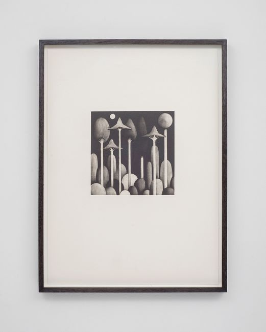 Landscape by Nicolas Party contemporary artwork