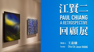 Contemporary art exhibition, Paul Chiang, A Retrospective at Taipei Fine Arts Museum, Taipei