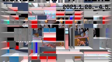 Contemporary art exhibition, Group exhibition, World on a Wire at Hyundai Motorstudio Beijing