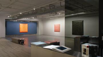 Contemporary art exhibition, Su Xiaobai, To Gallivant: The Paintings of Su Xiaobai at Tina Keng Gallery, Taipei, Taiwan