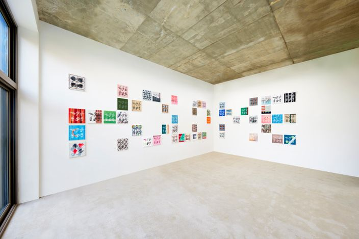 Exhibition view:Suyeon Kim, HOLD ME, Gallery2, Seoul (8 July–7 August 2021). CourtesyGallery2.