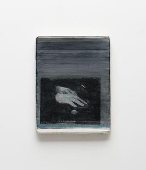 Takamatsu by Lee Kit contemporary artwork