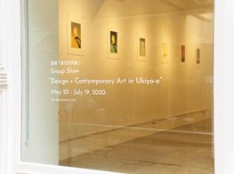 "Group Exhibition<br><em>Design + Contemporary Art in Ukiyo-e</em><br><span class=""oc-gallery"">SHOP Taka Ishii Gallery</span>"
