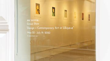 Contemporary art exhibition, Group Exhibition, Design + Contemporary Art in Ukiyo-e at SHOP Taka Ishii Gallery, SHOP Taka Ishii Gallery, Hong Kong