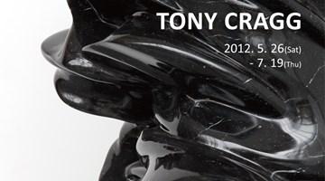 Contemporary art exhibition, Tony Cragg, TONY CRAGG | The Inaugural Exhibition of Wooson Gallery at Wooson Gallery, Daegu