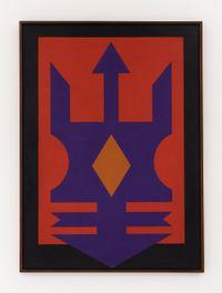 Emblema - 78 by Rubem Valentim contemporary artwork painting
