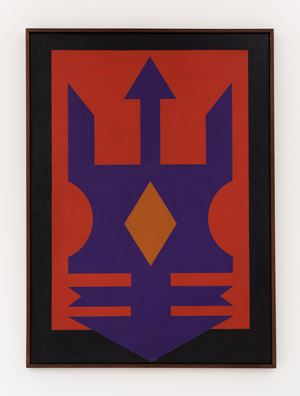 Emblema - 78 by Rubem Valentim contemporary artwork