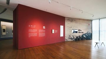 Contemporary art event, Modern Chinese Art from HEM Collection, Transformation: from poetic to realistic at He Art Museum , Guangdong, China