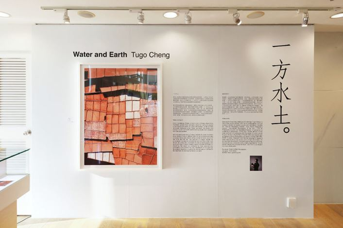 Exhibition view: Tugo Cheng, Water And Earth, Blue Lotus Gallery, Hong Kong (20 February–22 March 2020). Courtesy Blue Lotus Gallery.