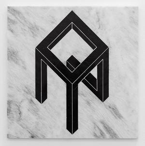 Open Cube/After LeWitt 6 by Hamra Abbas contemporary artwork
