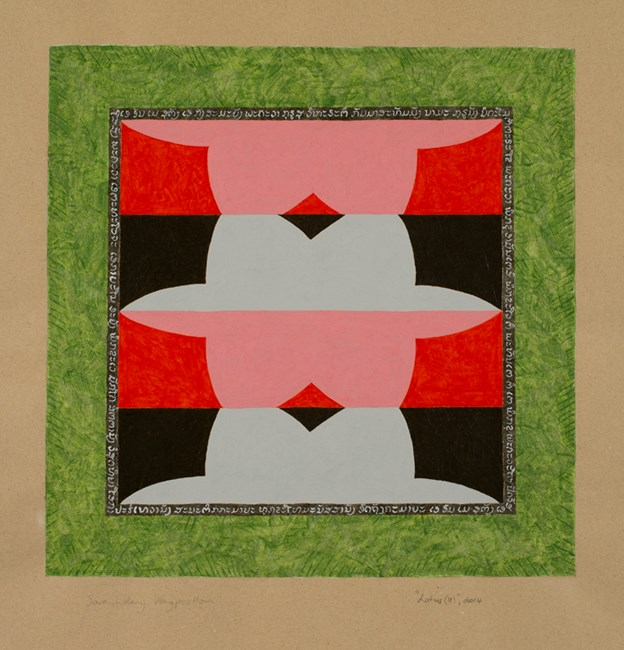 Lotus II by Savanhdary Vongpoothorn contemporary artwork