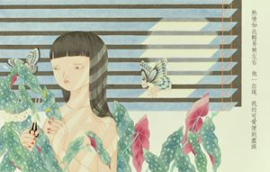 Murmur by Joey Ka-yin Leung contemporary artwork