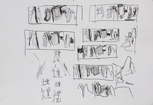 Draft of the Seven Sages (1-9) 七贤草稿 (1-9) by Tu Hongtao contemporary artwork