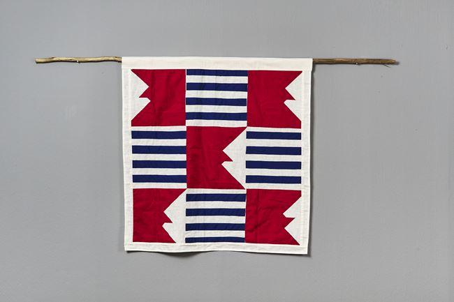 Beni Flag: Cinema by Samson Kambalu contemporary artwork