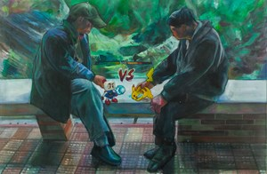 104729 by Vivian Ho contemporary artwork