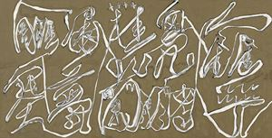 Wei Cursive Calligraphy by Wei Ligang contemporary artwork