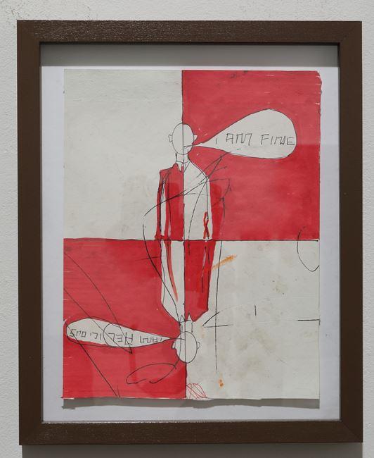 I am fine by Thomas Zipp contemporary artwork
