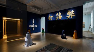 Contemporary art exhibition, Ho Sin Tung, Swampland 沼澤地 at Hanart TZ Gallery, Hong Kong