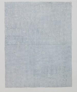 Sincerity  by Hong Zhu An contemporary artwork mixed media