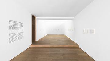 Contemporary art exhibition, Pierre Guyotat, Pierre Guyotat at Xavier Hufkens, Rivoli, Brussels