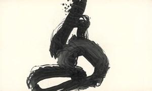 Tori 鳥 by Yuichi Inoue contemporary artwork