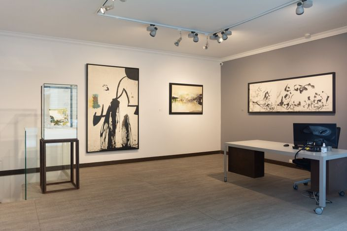 Exhibition view: Joan Miró & Zao Wou-Ki, The Youngest Among Us All: Zao Wou-Ki on Joan Miró, Galeria Mayoral, Paris (20 May–23 July 2021).Courtesy Galeria Mayoral.