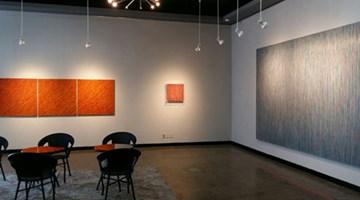 Asan Gallery contemporary art gallery in Seoul, South Korea