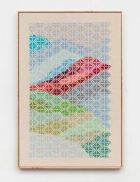 To Be The Sea by Jordan Nassar contemporary artwork sculpture