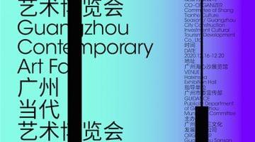 Contemporary art art fair, Guangzhou Contemporary Art Fair 2020 at HdM GALLERY, Beijing, China