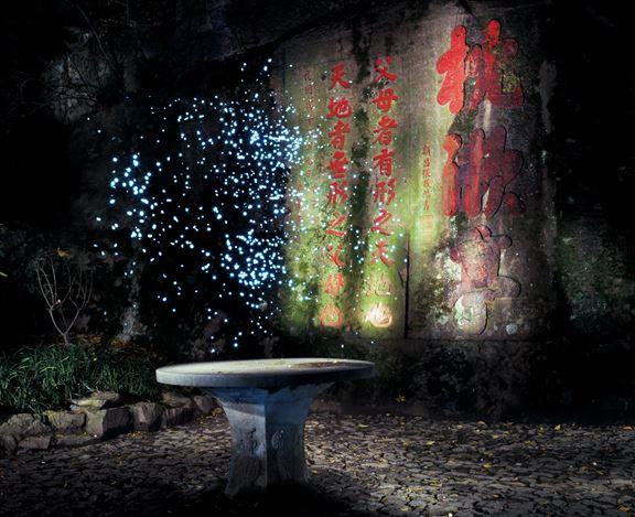 葉楠, 枕漱亭下棋, 2008, 攝影‧C Print, 101x124cm