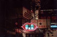 'Red Lips Bar', HK:PM, Tsim Sha Tsui,Hong Kong by Greg Girard contemporary artwork photography, print