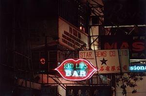 'Red Lips Bar', HK:PM, Tsim Sha Tsui, Hong Kong by Greg Girard contemporary artwork
