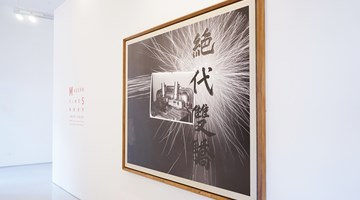 Contemporary art exhibition, Group Exhibition, Modern Times at ShanghART, Singapore