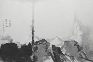 Grey No. 19 by Su Xinping contemporary artwork