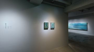 Contemporary art exhibition, Lin Wei-Hsiang, Voices of the Wind at Mind Set Art Center, Taipei