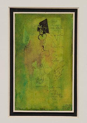 Spavento (Fright) by Octav Grigorescu contemporary artwork