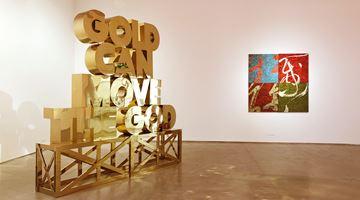 Contemporary art exhibition, Group Exhibition, Summer Wind Flirts among Words 夏风惹来一堆字 at ShanghART, Westbund, Shanghai, China