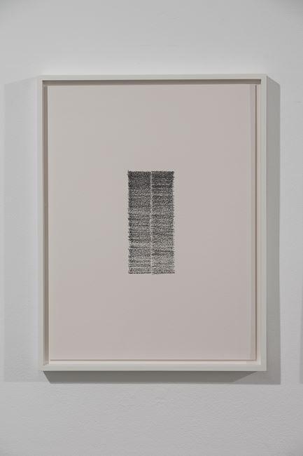 Poem of Al-Khansa by Nicène Kossentini contemporary artwork