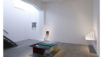 Contemporary art exhibition, Jonathan Monk, The Reader at Taro Nasu, Tokyo