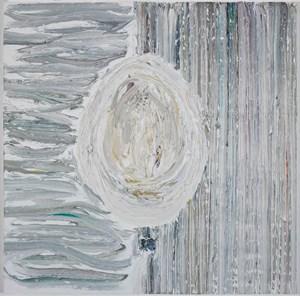 The Urinal by Ouyang Chun contemporary artwork