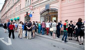 ART re.FLEX contemporary art gallery in St. Petersburg, Russia