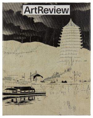 Dark Magazine · ArtReview by Li Qing contemporary artwork
