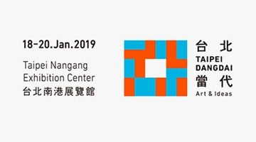 Contemporary art exhibition, Taipei Dangdai 2019 at Esther Schipper, Berlin