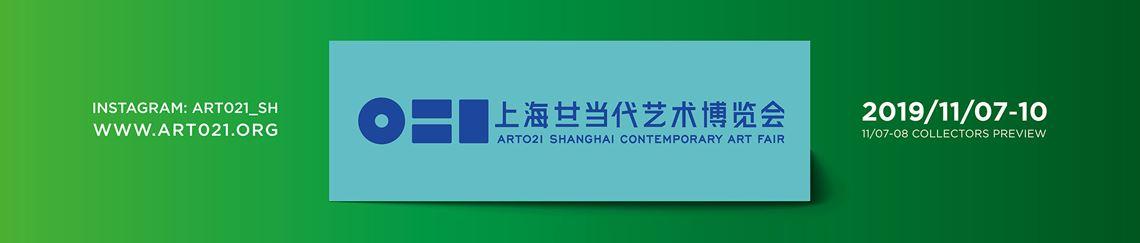 ART021 2019