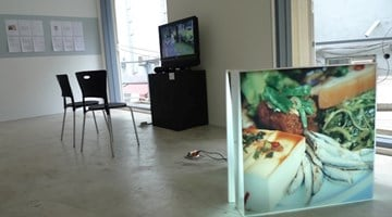 TheCube Project Space contemporary art institution in Taipei, Taiwan