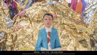 Hua-shan-qiang 花山牆 by Su Yu-Hsien contemporary artwork moving image