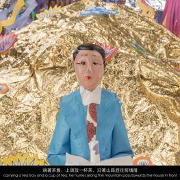 Su Yu-Hsien