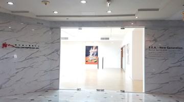 Tang Contemporary Art contemporary art gallery in Bangkok, Thailand