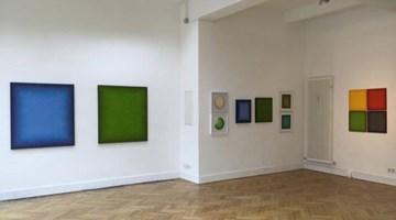 GALLERY ARTPARK contemporary art gallery in Karlsruhe, Germany